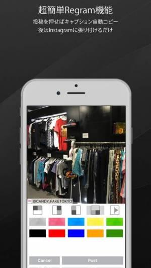iPhone、iPadアプリ「インスタグラムを便利に利用 PackeD」のスクリーンショット 3枚目
