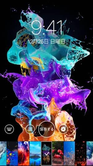 iPhone、iPadアプリ「ライブ壁紙作成 4K」のスクリーンショット 1枚目