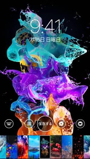 年 おすすめのライブ壁紙アプリはこれ アプリランキングtop10 Iphoneアプリ Appliv