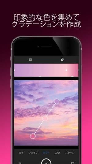 iPhone、iPadアプリ「Adobe Capture」のスクリーンショット 2枚目