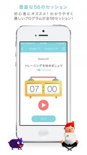iPhone、iPadアプリ「MYALO  〜禅(瞑想)を科学して生まれたマインドフル・トレーニング〜」のスクリーンショット 2枚目
