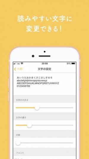 iPhone、iPadアプリ「My日記」のスクリーンショット 3枚目