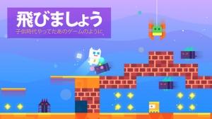 iPhone、iPadアプリ「スーパー ニャー!!」のスクリーンショット 3枚目