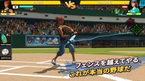 iPhone、iPadアプリ「フリースタイル野球2」のスクリーンショット 1枚目