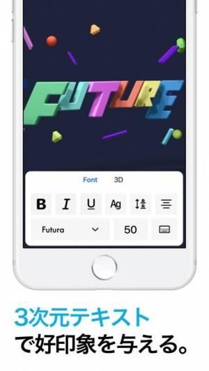 iPhone、iPadアプリ「uMake - 3D CADモデリング」のスクリーンショット 5枚目