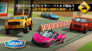 iPhone、iPadアプリ「Splash Cars」のスクリーンショット 1枚目
