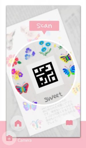 iPhone、iPadアプリ「sweet scan - かわいいQRコードリーダー -」のスクリーンショット 2枚目