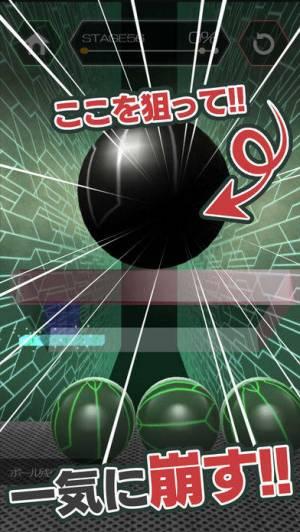 iPhone、iPadアプリ「爽快系脳トレ!!GASHAAAAAAN!!」のスクリーンショット 1枚目