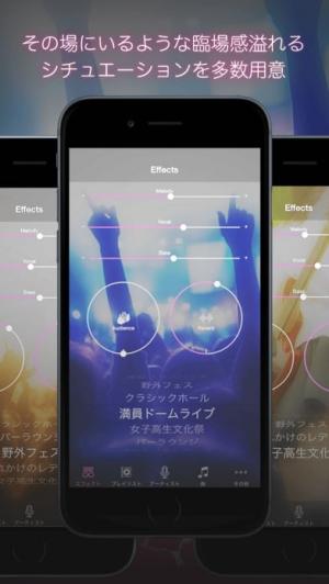 iPhone、iPadアプリ「好きな曲をライブに -LIVE YOU 完全版 音楽プレイヤー」のスクリーンショット 2枚目