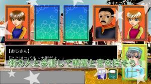 iPhone、iPadアプリ「精霊召喚」のスクリーンショット 3枚目