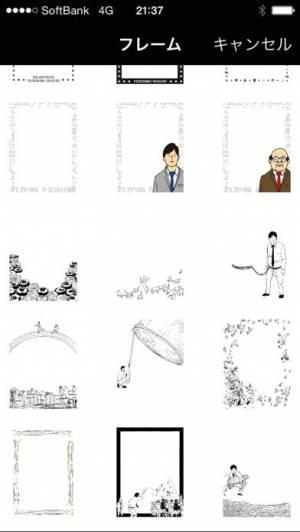 iPhone、iPadアプリ「サラリーマン山崎シゲルカメラ」のスクリーンショット 5枚目