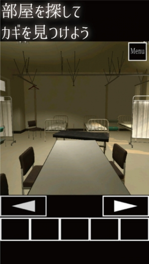iPhone、iPadアプリ「脱出ゲーム 保健室からの脱出」のスクリーンショット 3枚目