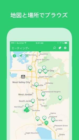 iPhone、iPadアプリ「Day One ジャーナル + ライフログ」のスクリーンショット 4枚目