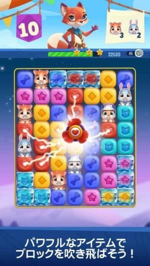 iPhone、iPadアプリ「ペットレスキューパズル」のスクリーンショット 2枚目