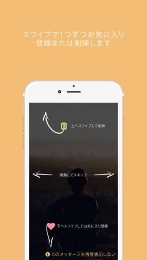 iPhone、iPadアプリ「PhotoPanda - カメラロールを管理しよう」のスクリーンショット 3枚目