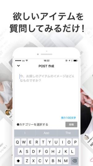 iPhone、iPadアプリ「FACY(フェイシー)」のスクリーンショット 2枚目