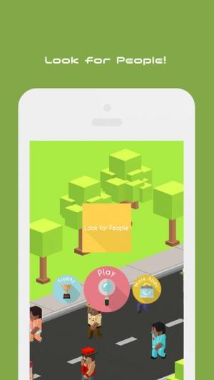 iPhone、iPadアプリ「Look for people」のスクリーンショット 5枚目