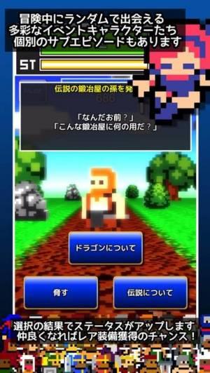 iPhone、iPadアプリ「スラッシュRPG 一閃勇者」のスクリーンショット 3枚目