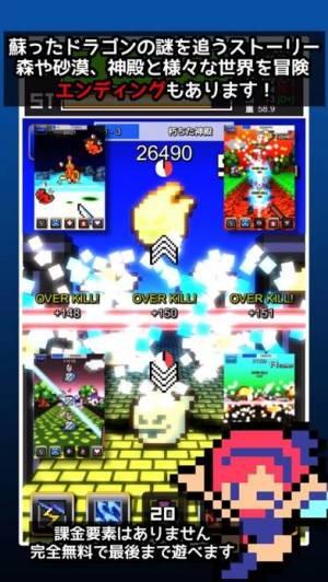 iPhone、iPadアプリ「スラッシュRPG 一閃勇者」のスクリーンショット 2枚目