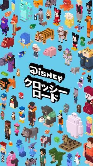 iPhone、iPadアプリ「Disney クロッシーロード」のスクリーンショット 5枚目