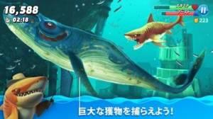 iPhone、iPadアプリ「Hungry Shark World」のスクリーンショット 3枚目