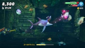 iPhone、iPadアプリ「Hungry Shark World」のスクリーンショット 4枚目