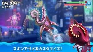 iPhone、iPadアプリ「Hungry Shark World」のスクリーンショット 2枚目