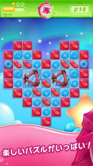 iPhone、iPadアプリ「キャンディークラッシュゼリー」のスクリーンショット 4枚目