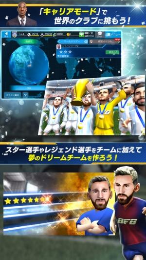 iPhone、iPadアプリ「BFBチャンピオンズ2.0」のスクリーンショット 5枚目