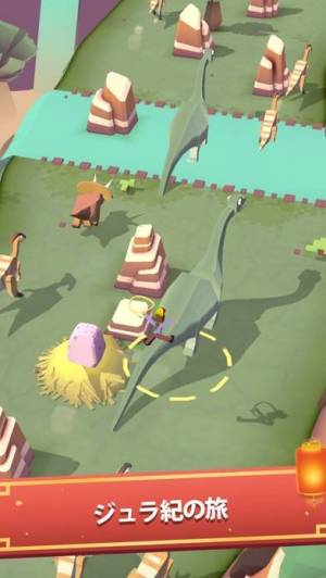 iPhone、iPadアプリ「Rodeo Stampede: Sky Zoo Safari」のスクリーンショット 2枚目