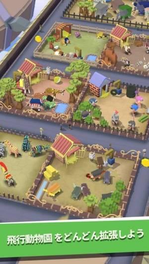 iPhone、iPadアプリ「Rodeo Stampede: Sky Zoo Safari」のスクリーンショット 4枚目