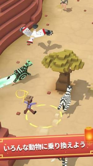 iPhone、iPadアプリ「Rodeo Stampede: Sky Zoo Safari」のスクリーンショット 3枚目