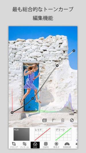 iPhone、iPadアプリ「MaxCurve」のスクリーンショット 1枚目