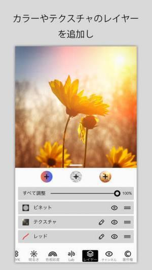 iPhone、iPadアプリ「MaxCurve」のスクリーンショット 4枚目