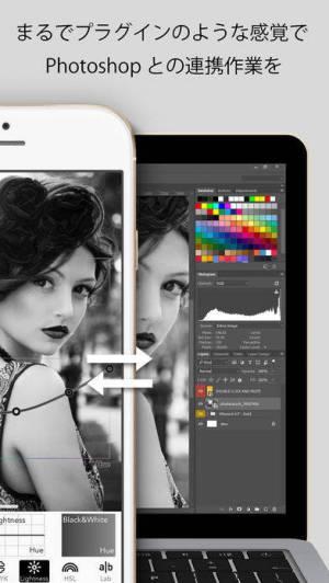 iPhone、iPadアプリ「MaxCurve」のスクリーンショット 5枚目