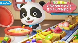 iPhone、iPadアプリ「パンダのキャンディーショップ-BabyBus」のスクリーンショット 1枚目