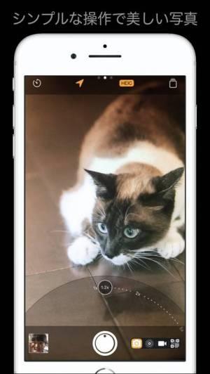 iPhone、iPadアプリ「シンプルカメラ高画質」のスクリーンショット 2枚目