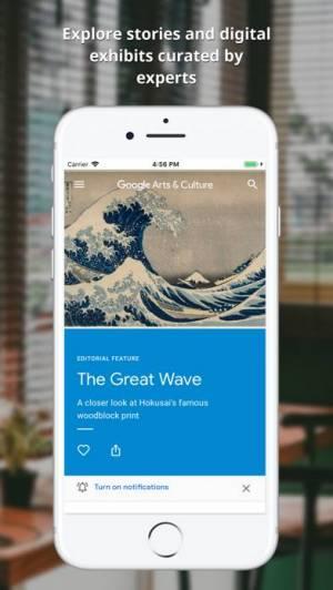 iPhone、iPadアプリ「Google Arts & Culture」のスクリーンショット 4枚目