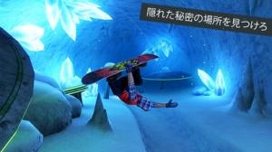 iPhone、iPadアプリ「Snowboard Party World Tour Pro」のスクリーンショット 2枚目