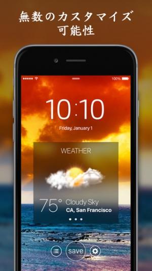 iPhone、iPadアプリ「Themifyによるライブ壁紙 - アニメ壁紙,テーマ,背景」のスクリーンショット 5枚目