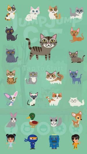 iPhone、iPadアプリ「ジャンプジャンプ・キャット 猫ゲーム無料」のスクリーンショット 1枚目