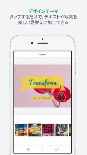 iPhone、iPadアプリ「Adobe Spark Post」のスクリーンショット 3枚目
