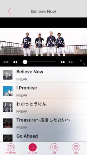 iPhone、iPadアプリ「スマプラムービー」のスクリーンショット 4枚目