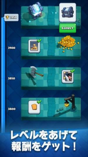 iPhone、iPadアプリ「クラッシュ・ロワイヤル (Clash Royale)」のスクリーンショット 3枚目