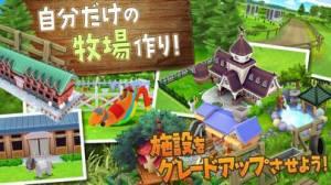 iPhone、iPadアプリ「チキチキダービー ~競馬×牧場シミュレーションゲーム~」のスクリーンショット 3枚目