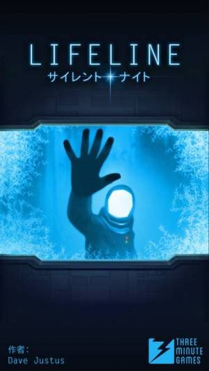 iPhone、iPadアプリ「Lifeline:サイレント・ナイト」のスクリーンショット 1枚目