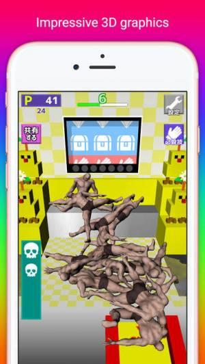 iPhone、iPadアプリ「おっさんプッシャー2」のスクリーンショット 2枚目