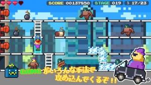 iPhone、iPadアプリ「ギャング式脳トレ〜TRAP DA GANG〜」のスクリーンショット 3枚目