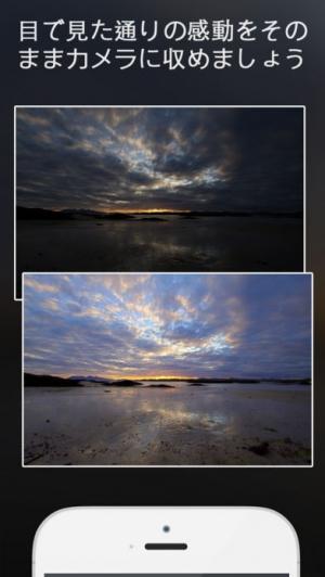 iPhone、iPadアプリ「Relight - より良い写真を」のスクリーンショット 1枚目