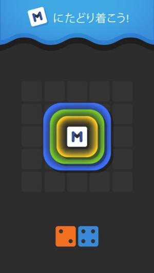 iPhone、iPadアプリ「Merged!」のスクリーンショット 3枚目